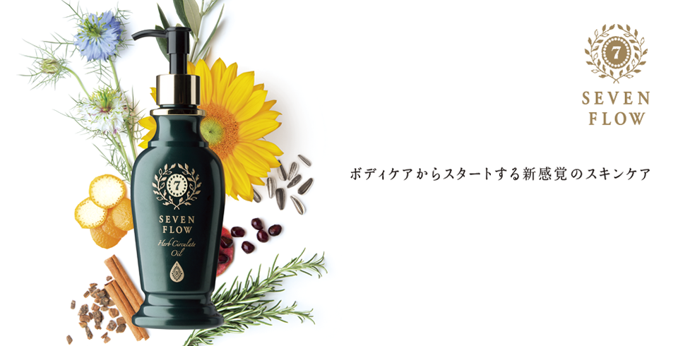 seven_flow_top・ソnew