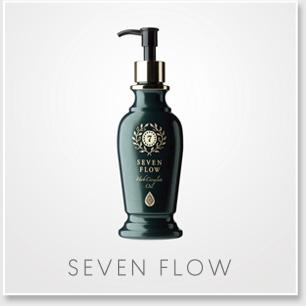 SEVEN FLOW